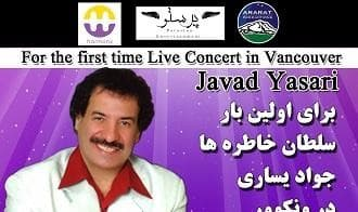 Javad Yasari Concert and Reception
