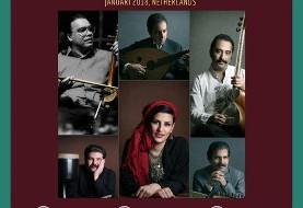 موسیقی سنتی ایرانی و کردی گروه موسیقی ژوان