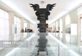 شب نشینی رایگان در موزه ملی ایران را از دست ندهید