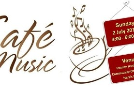 پنجمین کافه موسیقی خانه موسیقی