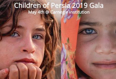 میهمانی خیریه کمک به سیل زدگان: سازمان کودکان ایران با مجوز رسمی
