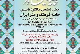 ۶th Anniversary of Persian Culture and Art Institute (PERCAI)