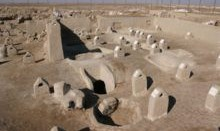 International Conference on Iranian Archaeology