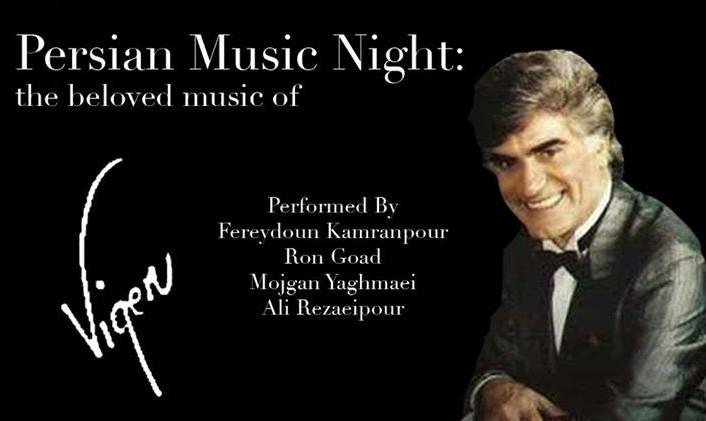Persian Music Night