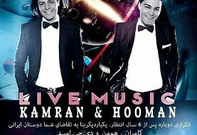 Kamran & Hooman Concert