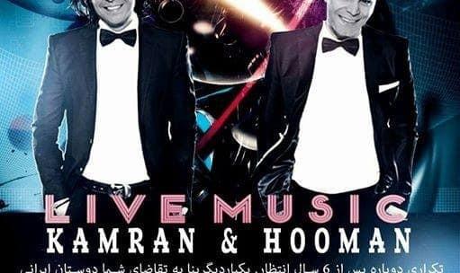 کنسرت کامران و هومن