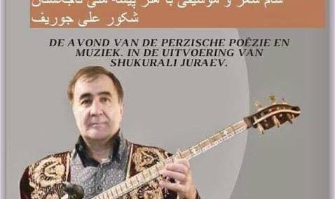 شام شعر و موسیقی با هنر پیشه ملی تاجیک شکور علی جورایف