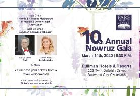 POSTPONED:  Pars Equality Center's ۱۰th Annual Nowruz Gala with Aref and Leila Forouhar