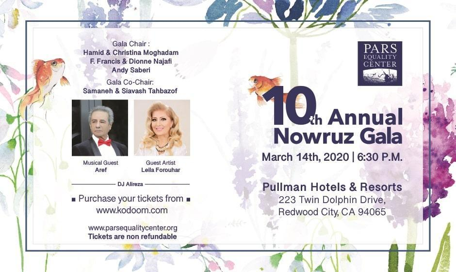 POSTPONED:  Pars Equality Center's 10th Annual Nowruz Gala with Aref and Leila Forouhar