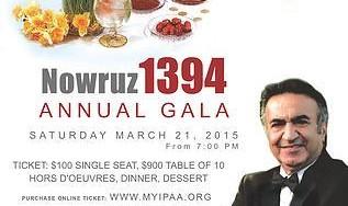 IPAA Annual Nowruz Gala