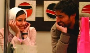 Superstar Screens in the 17th Iranian Film Festival