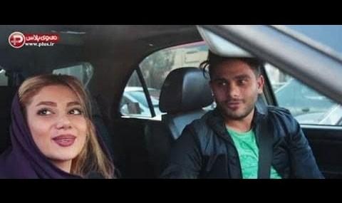 بدون تعارف: بزرگترین ایراد زنان و مردان ایرانی از دید سایر ...