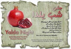 Yalda Night Celebration
