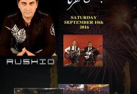 Mehregan Celebration with Rushid and Razi Music Ensemble