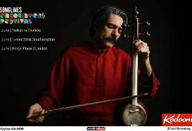 Kayhan Kalhor & Ali Bahrami Fard