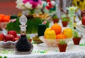 Šťastný a veselý Nowruz ۲۰۱۷