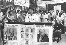 Debates within Iranian Socialism: Historiography, Ideology and Praxis