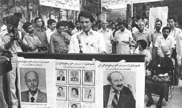 تاریخ سوسیالیسم در ایران