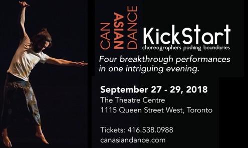 جشنواره رقص پر انرژی و مبتکرانه بهترین رقصندههای اسیایی کانادائی