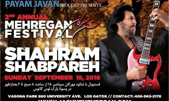 Shahram Shabpareh Live at 2nd Mehregan Festival