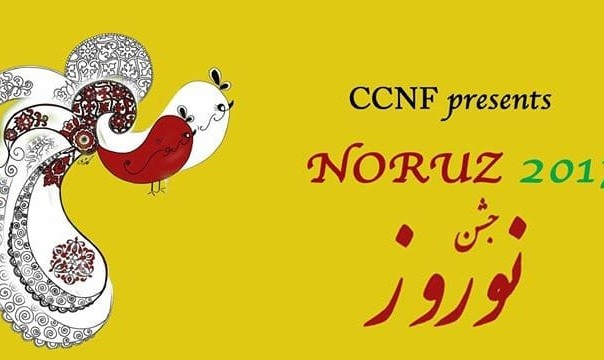 Colorado Children's Noruz 2017
