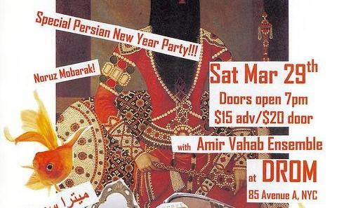 کنسرت نوروزی میترا سومارا: ترانه هاي شاد قديمي پاپ قبل از انقلاب