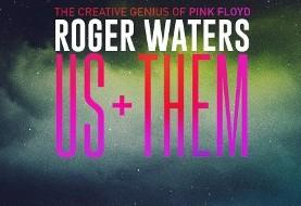کنسرت راجر واترز در نیویورک با ترانههای خاطره انگیز پینک فلوید