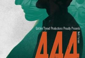 ۴۴۴ Days, A play by Torange Yeghiazarian