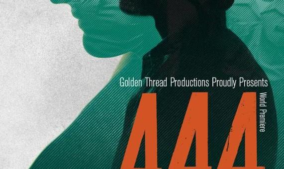 نمایش ۴۴۴ روز: آثاری از ترنج یقیا زاریان
