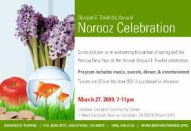 Nowruz ۱۳۸۸ Celebration with Bonyad-E-Towhid