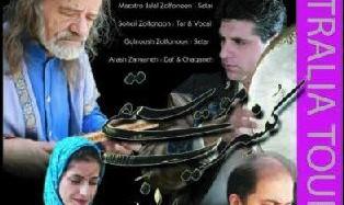 کنسرت گروه ذوالفنون در ملبورن استرالیا