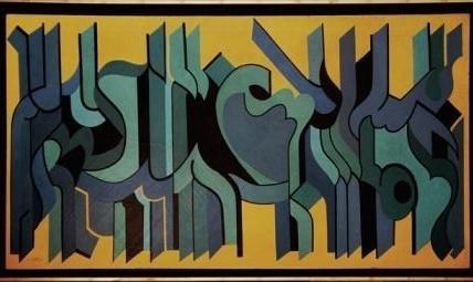 هنر ایران ۱۹۷۰ـ۱۹۶۰