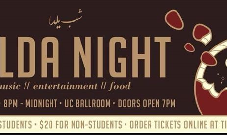 UMBC Persian Student Association's Yalda Night 2017