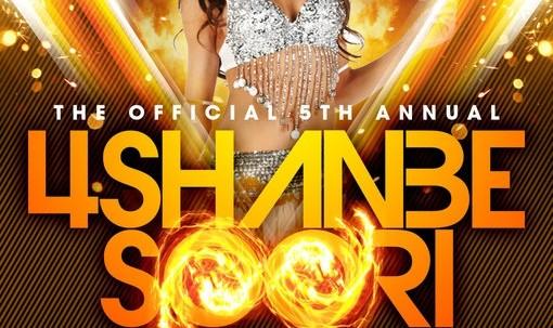 4Shanbeh Soori After Party