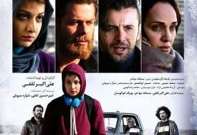CANCELED- Persian Film Screening: