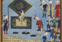 Shahnameh: Lectures on Iran's National Epic at UC, Irvine By Dr. Mahmoud Omidsalar
