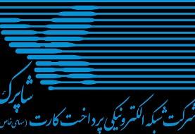 هشدار: باجگیر سایبری