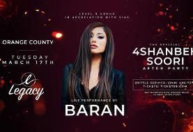 CANCELED: Official ۴ Shanbeh Soori After Party with Baran