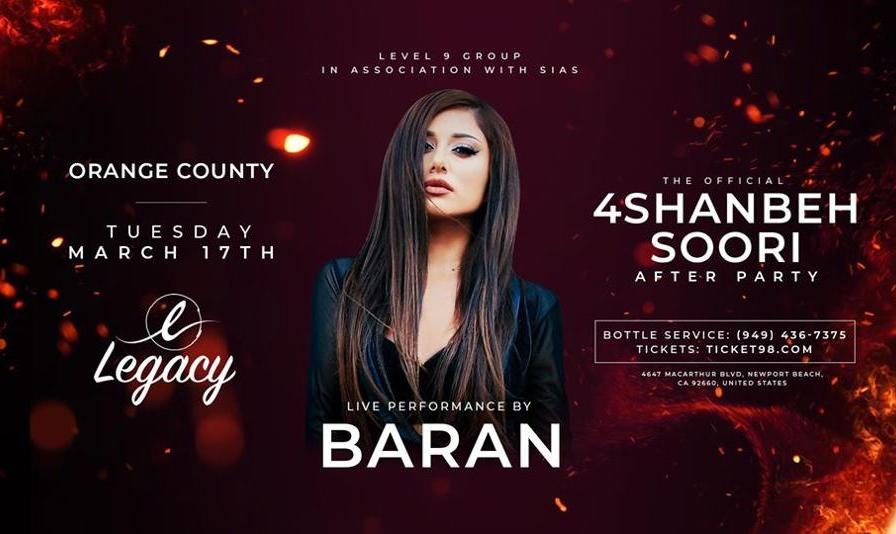 CANCELED: Official 4 Shanbeh Soori After Party with Baran