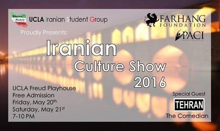 Iranian Culture Show 2016 by UCLA ISG
