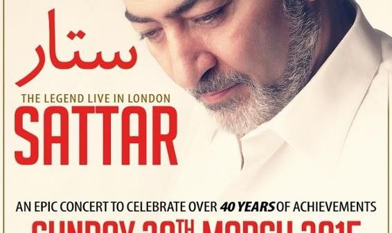ستار - کنسرت لندن | نوروز ۱۳۹۴
