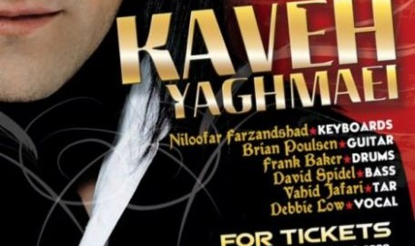 Kaveh Yaghmaei Live In Concert