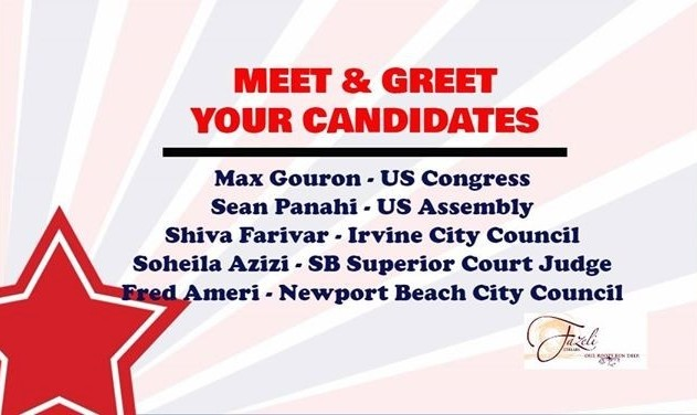 Max Gouron, Sean Panahi: Meet and Greet Your Candidates