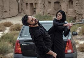 درجهبندی سنی فیلمها در ایران با همکاری انجمن علمی روانپزشکان انجام میشود