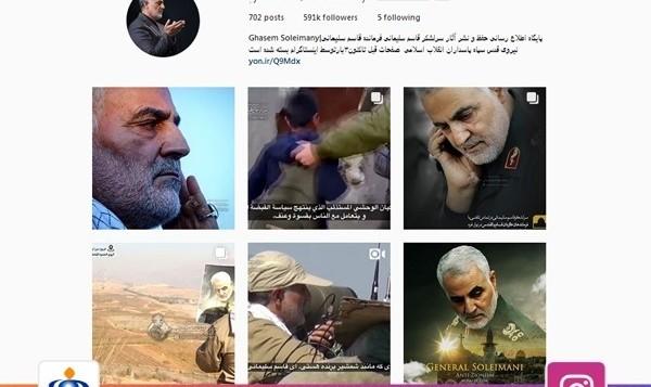 صفحه اینستاگرام سردار سلیمانی بازگردانده شد +عکس