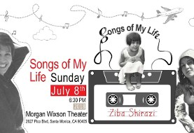 Songs of My Life, Musical by Ziba Shirazi: A Night to Bring Back Old Memories