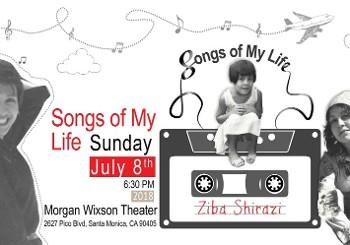 زیبا شیرازی: آوازهای زندگی من