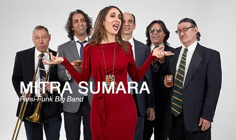 کنسرت میترا سومارا برای آلبوم ته دیگ: تنها اجرای جالب مدرن ترانههای بندری و قبل از انقلاب ایران