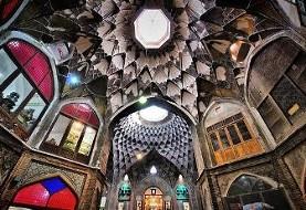 Iranian Bazaar in Tirgan Iranian Festival