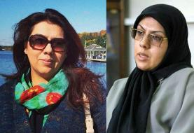 نخستین توضیحات «مرجان شیخالاسلامی» متهم  به اختلاس بزرگ تاریخ ایران: هیچ فعالیت غیرقانونی نداشته و قانونی هم بین ایران و کانادا سفر کردهام